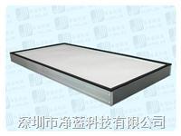 迷你折式标准型准高效空气过滤器 净蓝空气过滤器
