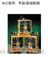 B126-y電磁隔膜加藥計量泵