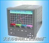 SWP-TSR彩色無紙記錄儀 SWP-TSR