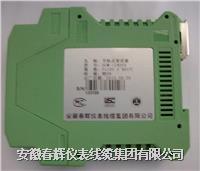導軌式溫度變送器 DGW DBW-116M