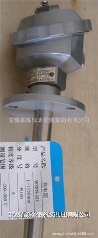WZP-330熱電阻 WZP-330 WZP2-330