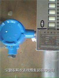 帶上下限控制及遠傳裝置側裝式磁翻柱液位計 UHZ-518/517C