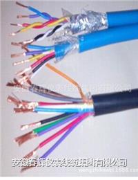 信號電纜  PVV  PYV