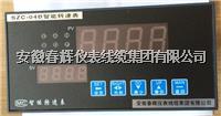智能轉速表 SZC-06