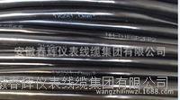 NH-DJFGP2FP2耐火氟塑料絕緣銅帶屏蔽硅橡膠護套計算機電纜 NH-DJFGP2FP2  NH-DJFGP