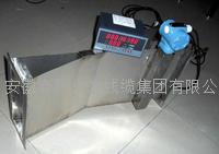 超聲波明渠流量計 CN331