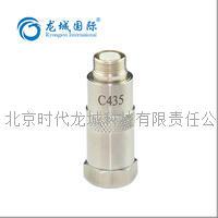 LC-16A01振动传感器售价 龙城国际仪器批发