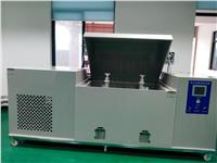 盐、干、湿复合盐雾腐蚀试验箱 ACFHS-160