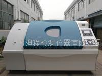 通用標準鹽、干、濕復合鹽霧試驗箱   AC/FHYW-120D