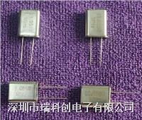 晶體振蕩器 HC-49U 點擊進入規格書