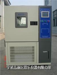 宁波高低温湿热试验箱 余姚恒温恒湿实验机厂家