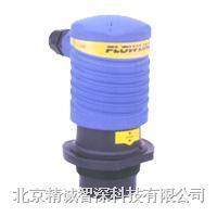 超聲波液位計 FLOWLINE LU20 FLOWLINE LU20