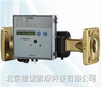 UH50超聲波熱量表西門子熱量表 UH50