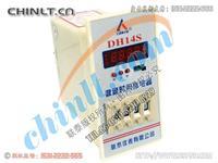DH14S(JSS26A) 數顯式時間繼電器
