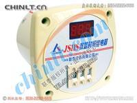 JS11S(三位式)數顯時間繼電器