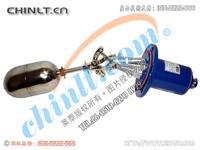 UQK-02鋁 浮球液位控制器 UQK-02鋁