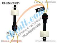 NTER-H01-P-6210小型塑料浮球開關 NTER-H01-P-6210