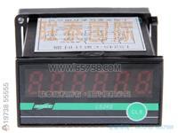 LS24S-C數顯累計時器 LS24S-C