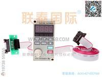 YTB配件B2A-W1-1變頻調速器外引盒 YTB配件B2A-W1-1