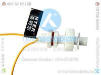 NTER-H01-P-2508 塑料小浮球液位開關 水位開關 PP材料 奈特爾 NTER-H01-P-2508
