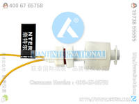 NTER-H01-P-3508 水位液位開關 PP材料 塑料小浮球開關 奈特爾 NTER-H01-P-3508