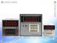 JY系列電子累加計數器 電子計數器 JY
