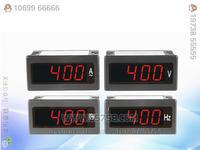MF(H)系列智能數字電壓電流表 交直流電流電壓表組合 MF(H)