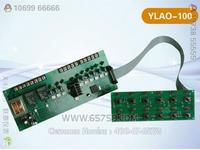 YLAO-100厭氧培養箱操作板 YLAO-100