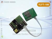 YLFT-100/101分體式智能型恒溫控制器 YLFT-100/101
