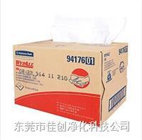 金佰利WYPALL* X80 超能型擦拭布 94176