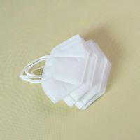 廠家批發防花粉99001白色折疊口罩 99001