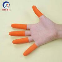 加厚橙色乳膠指套