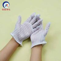 防静电手套生产厂家 S,M,L