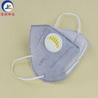折叠口罩生产厂家 带呼吸阀KN95活性炭口罩