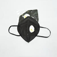 廠家直銷黑色一次性折疊口罩
