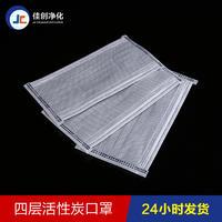 carbon fiber dust earloop masks(平面)