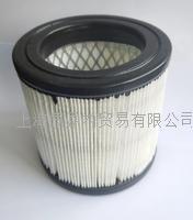 MCH36空氣濾芯