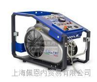ERGO EVO系列 空氣呼吸器 MCH13/16/18 ERGO EVO