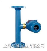 溫度補償的含水率監測儀 WCM7300