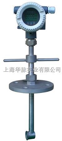 液體流量計插入式 HVF