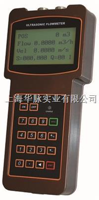 手持式超聲波流量計 UFM-H