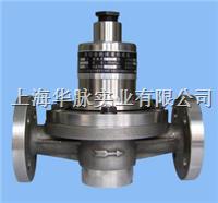 橢圓齒輪流量計電遠傳型 LC型
