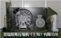 高压空气压缩机,高压压缩机,高压空压机 PGA35-0.68