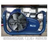 高壓空氣壓縮機 PGA35-0.1