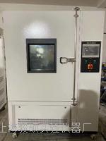 青浦-高低溫試驗箱