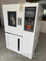 北京-恒溫恒濕試驗箱