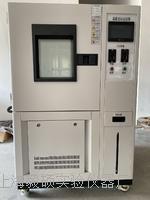 上海-臭氧老化試驗箱