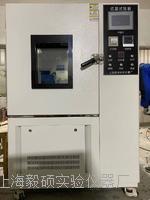 陜西-低溫試驗箱
