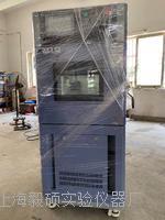 肇慶-恒溫恒濕試驗箱