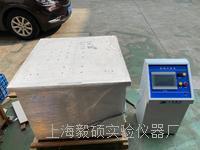 陜西-垂直振動試驗臺